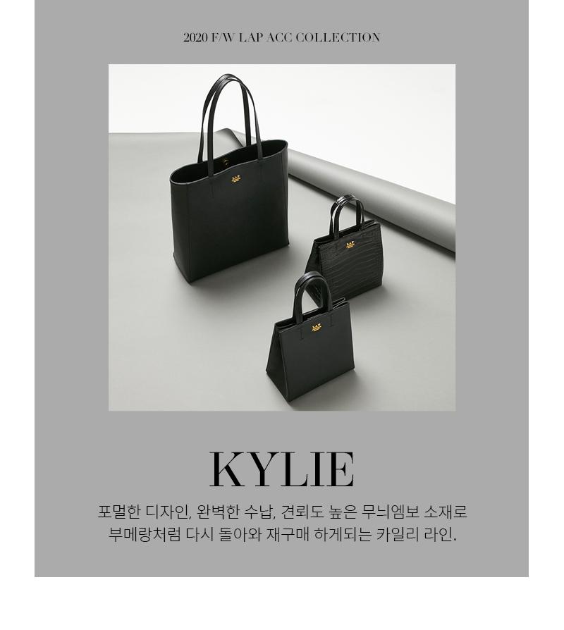 랩(LAP) KYLIE (카일리) _숄더백 AL3AB993