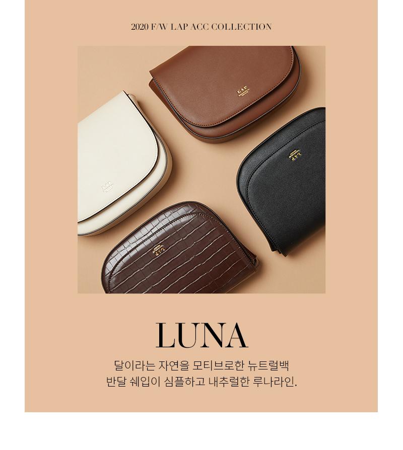 랩(LAP) LUNA(루나) _ 미니 크로스백 AL3AB989